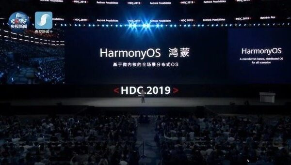 Huawei najavio svoj OS
