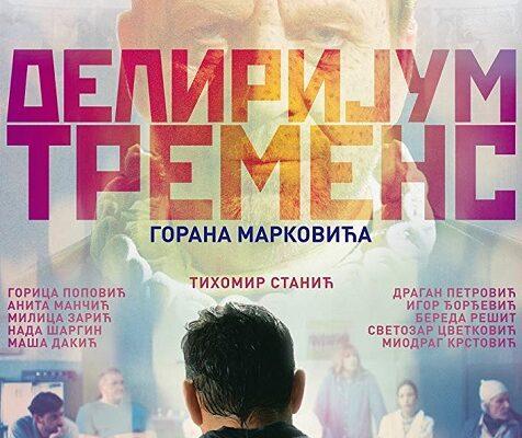 """""""Delirijum tremens"""" od danas u bioskopu"""