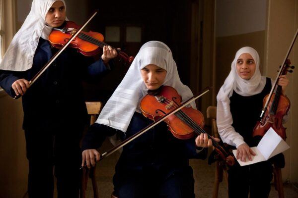 Koncert Al Nour Wal Amal