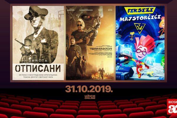 Novi repertoar bioskopa Art